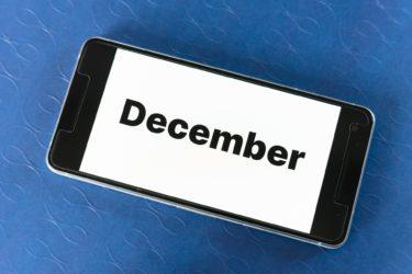 12月のIPOシーズン!なぜ12月はIPOが多いのか?