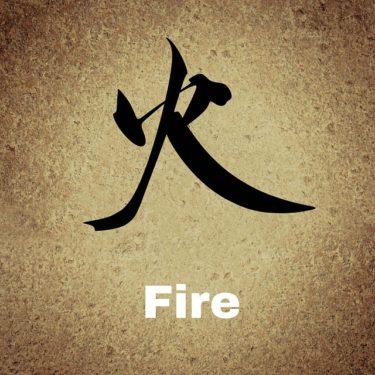 最近よく聞くFIREとはなにか?日本でFIREを目指すなら年収30倍の資産を作れ!