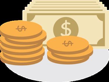 家計の金融資産は過去最高の1,946兆円!だけど株と投資信託はわずかの279兆円しかない。