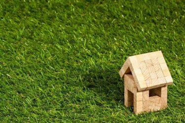 不動産投資をするならREITがオススメする4つの理由。